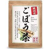 国産 ごぼう茶 2g×40包 ごぼう100% (北海道・宮崎県・徳島県産) ティーバッグ 無添加 恵み茶屋