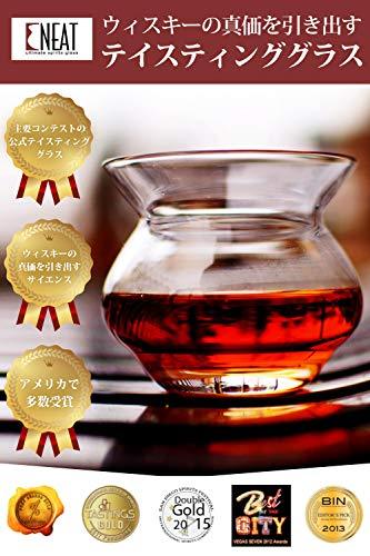 TheNEATGlass(ザ・ニートグラス)【アメリカで多数受賞30以上の主要コンテストの公式テイスティンググラス】サイエンスを駆使した機能的なデザインウイスキースコッチバーボンラムテキーラジンコニャックの真価を引き出すストレートグラス[日本輸入正規品]2個入