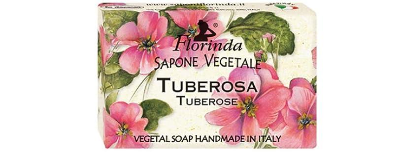持続的植生禁止フロリンダ フレグランスソープ 95g チュベローズ