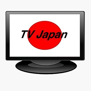 TV Japan