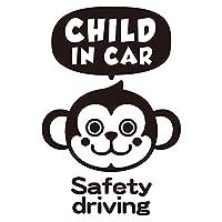 imoninn CHILD in car ステッカー 【パッケージ版】 No.68 サルさん (黒色)
