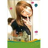 福田萌 2010年 カレンダー