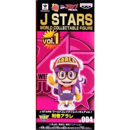 J STARS World Collectable Figure vol.1 [JS004. Law winding Arale] (single item) (japan import)