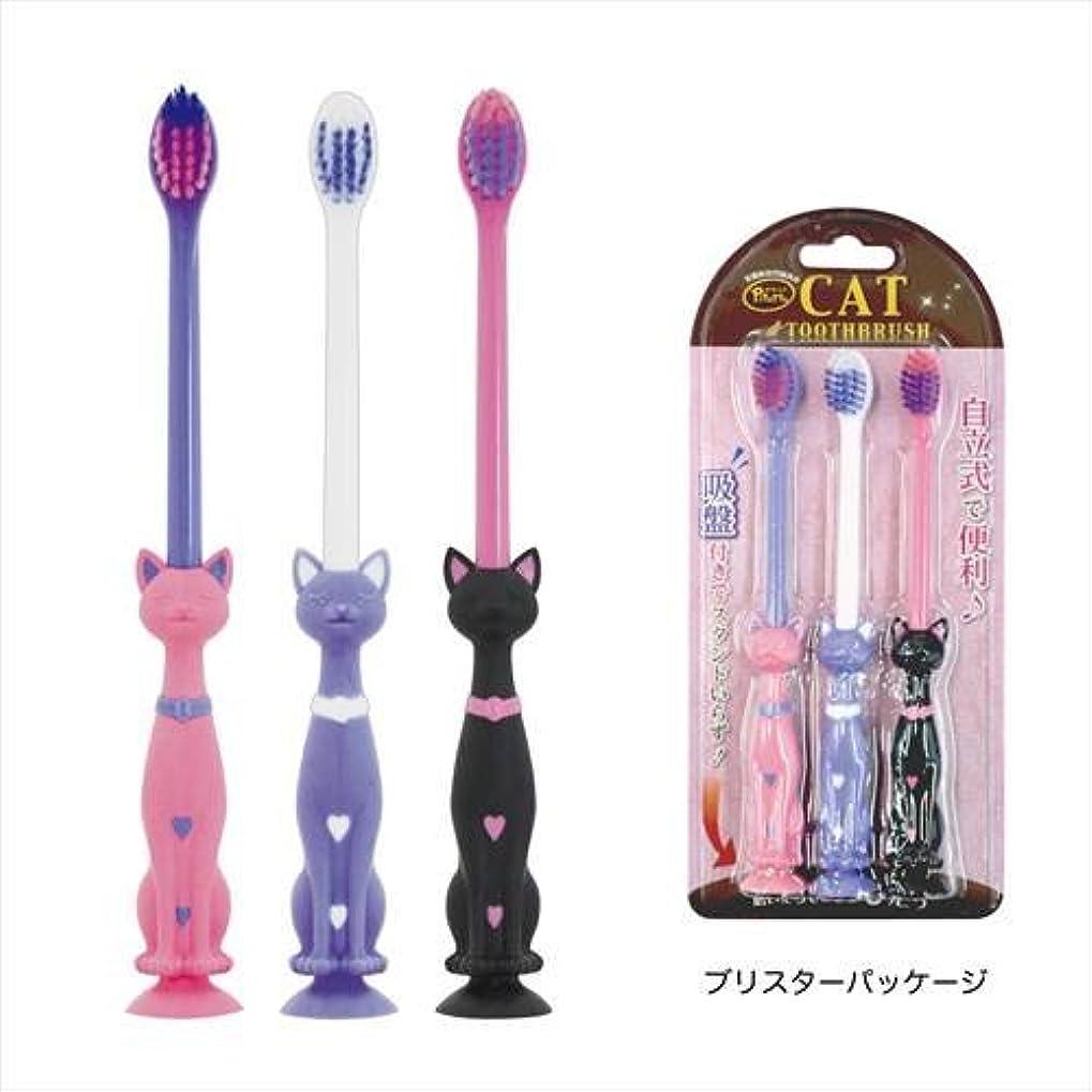 不十分おもちゃドアミラーファニー歯ブラシ ネコ 3本セット