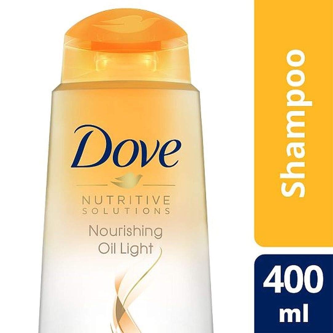 長方形記念注意[Dove ] 鳩栄養オイルライトシャンプー400ミリリットル - Dove Nourishing Oil Light Shampoo 400Ml [並行輸入品]