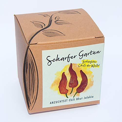 """Geschenk-Anzuchtset""""Scharfer Garten"""" mit Samen der schärfsten Chili der Welt"""