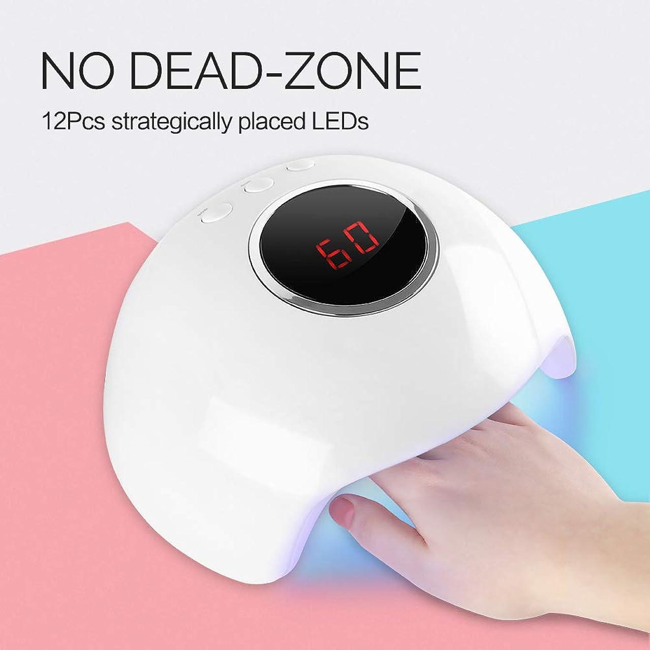 秘書テナント着るネイルUV/LEDライト 硬化用ライト タイマー設定可能 パーツ ネイルledドライヤー 24W 分かりやすい説明書付き