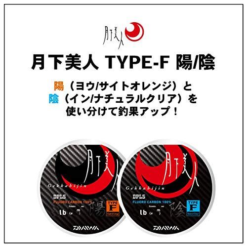 ダイワ(DAIWA)ライン月下美人TYPE-F陽150m1.5lb(0.4号)サイトオレンジ