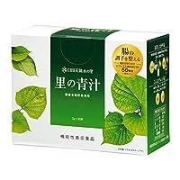 日田天領水の里 里の青汁 90g(3g×30袋)[機能性表示食品]