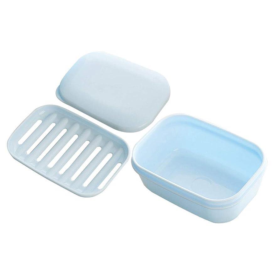 貸し手エアコン光沢Healifty バスルームとキッチンのための排水石けんケースの容器と2pcsDouble層の石鹸ボックスの石鹸の皿