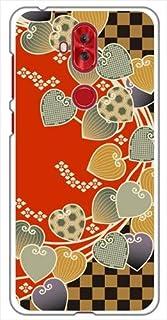 sslink ZenFone5Q ZC600KL ASUS ハードケース ca1016-5 和柄 鬼灯 市松 スマホ ケース スマートフォン カバー カスタム ジャケット SIMフリー