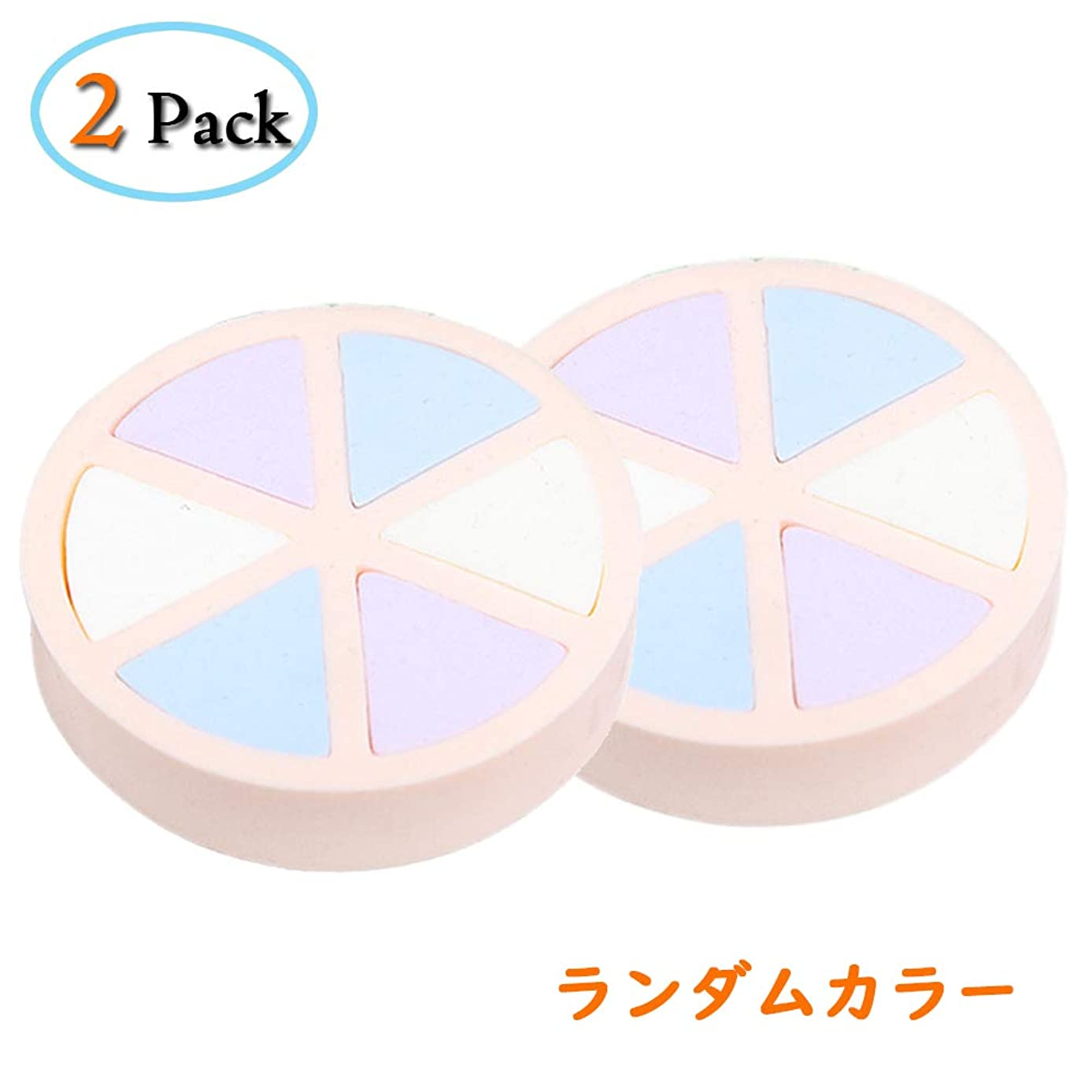 アクション旅客悪性腫瘍YuJiny メイク用スポンジパフ メイクスポンジ 化粧パフ 乾湿兼用 ランダムカラー 2個セット