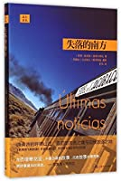 The Lost South (Ultimas noticias) (Hardcover) (Translation for A Long Journey) (Chinese Edition)