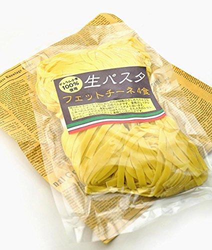 生パスタフェットチーネデュラム小麦100%(8食×120g)パスタ麺