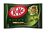 Kit kat chocolate Matcha dark green tea 13 bars 2 bags Japan import