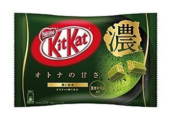 Best kit kat matcha Reviews