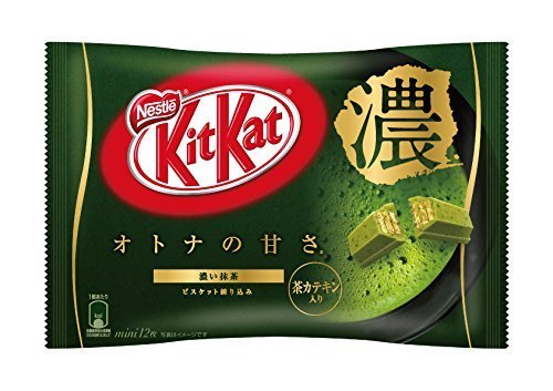 Kit kat chocolate Matcha dark green tea 13 bars 2 bags Japan import