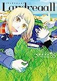 Landreaall 35巻 (ZERO-SUMコミックス)