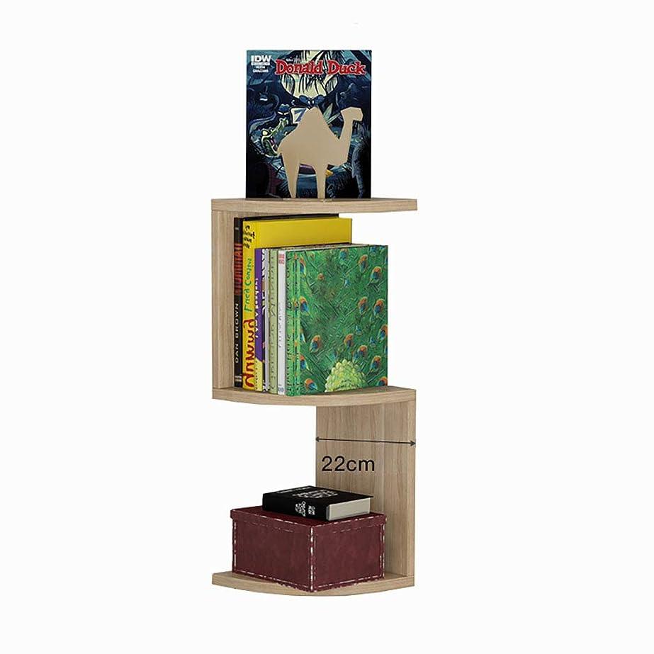 落ち込んでいる落ち込んでいる怠本棚の壁掛けブックシェルフの収納キャビネットは、シェルフとしても使用できます (サイズ さいず : 61センチメートル)