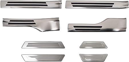 サムライプロデュース トヨタ ライズ ダイハツ ロッキー サイドステップ内側&外側 スカッフプレート フロントリアフルセット シルバーヘアライン