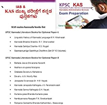 Amazon in: Total Kannada - Exam Preparation: Books