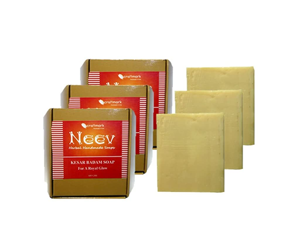 プレゼンテーショントロリー剣手作り ニーブ カサル バダム ソープ NEEV Herbal Kesar Badam SOAP For A Royal Glow 3個セット