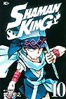 KC完結版 SHAMAN KING 第10巻