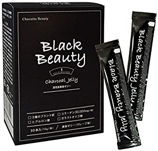 チャコールダイエット ゼリー コラーゲン 1000mg配合 ヒアルロン酸 Black Beauty ブラックビューティー 日本製 (約1ヶ月分 30スティック入り)