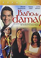 BANO DE DAMAS