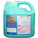 ランドリーム 業務用液体濃縮洗剤(5kg)
