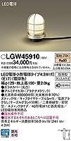 パナソニック(Panasonic) Everleds LED スティックタイプ (地中挿し) LEDエクステリアアプローチスタンド LGW45910 (電球色)