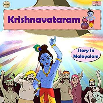 Krishnavataram