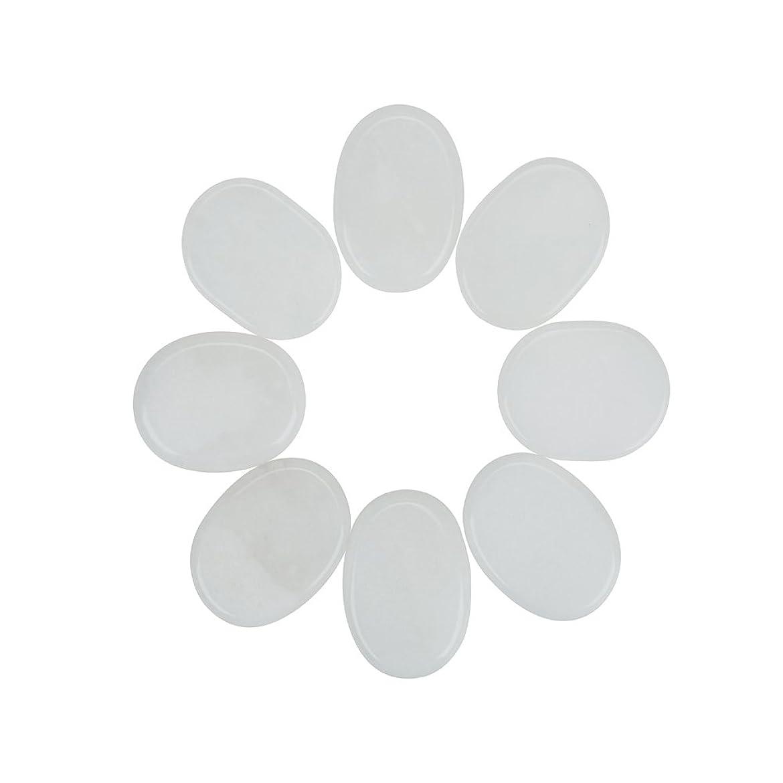 弱まるポーンモスWindfulogo 8個入りホットマッサージストーンセットナチュラルジェイドスパマッサージ用ウォームストーンホットホワイト1.18 x 1.57 in(3x4cm)