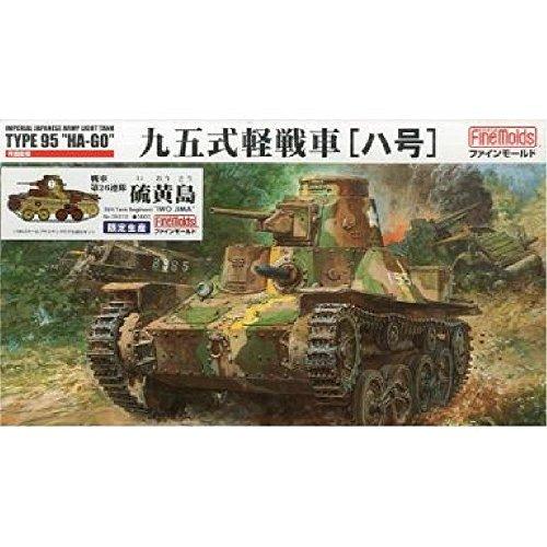 Nittio fem uttryck lätt tank 1/35 Imperial Army Iwo Jima