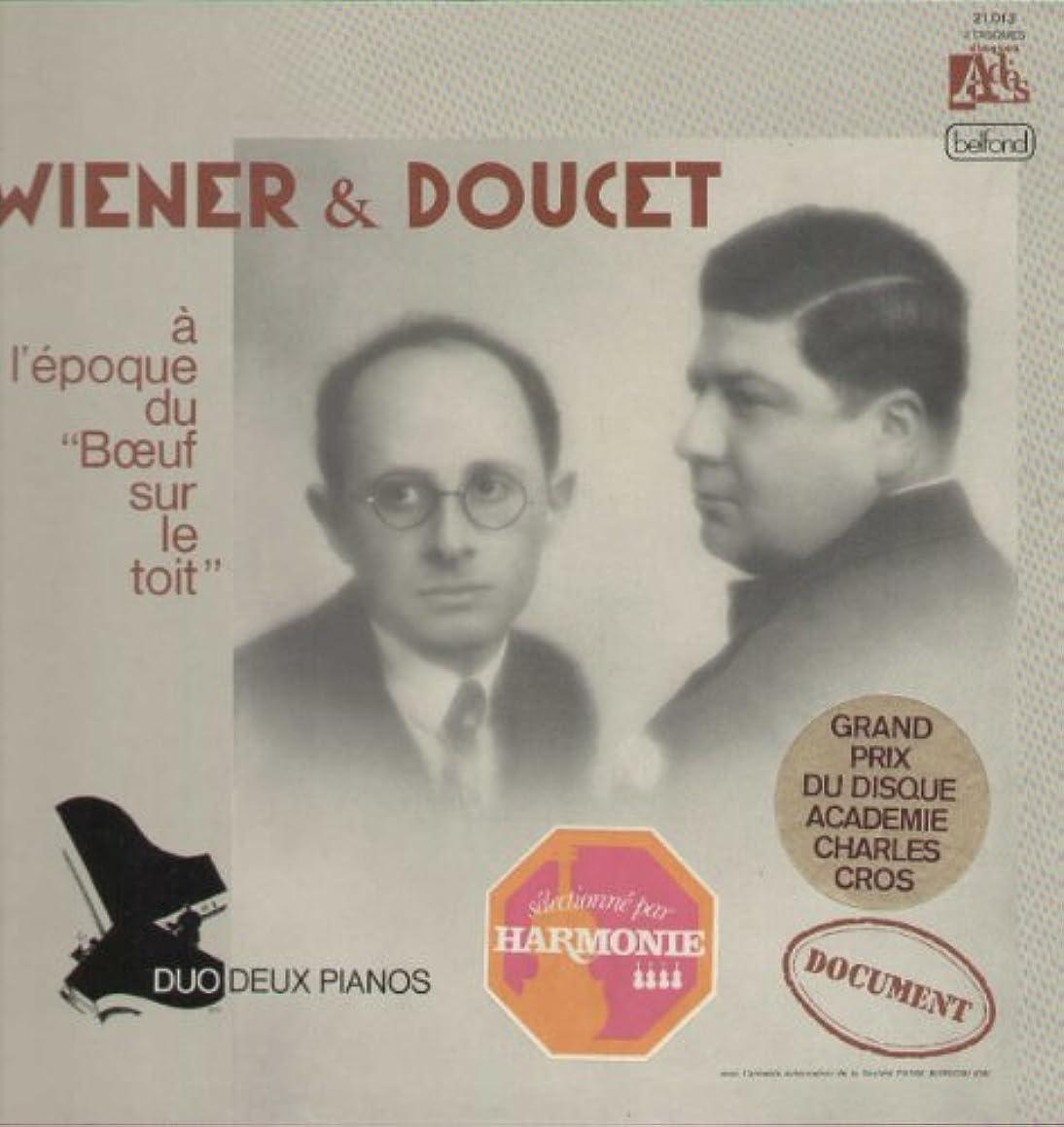 (VINYL LP) A L'Epoque Du Boeuf Sur Le Toit Duo Deux Piano