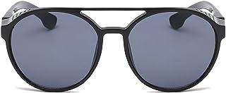 Ikevan 2018 Men Vintage Eye Sunglasses Retro Eyewear Fashion Radiation Protection Sport (Black)