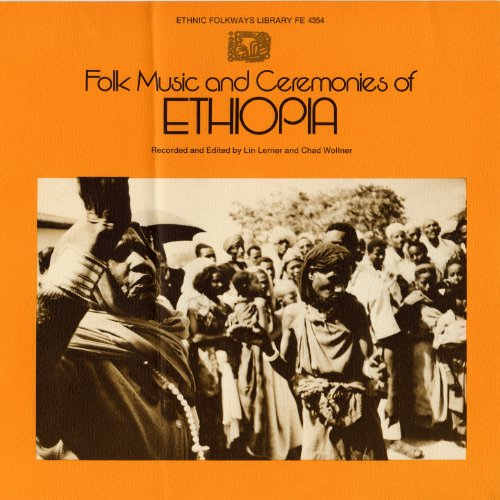 Personal Song (Somali Woman)