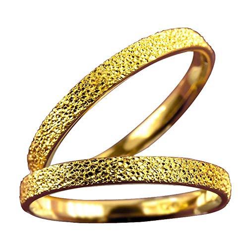 [アトラス]Atrus リング レディース ペアリング 24金 純金 2本セット 鍛造 指輪 ゴールド カップル 地金