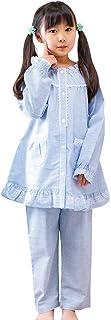 ケーズアイ 子供パジャマ女児用 綿100% 先染めストライプ薄起毛 前開きパジャマ 長袖・長パンツ