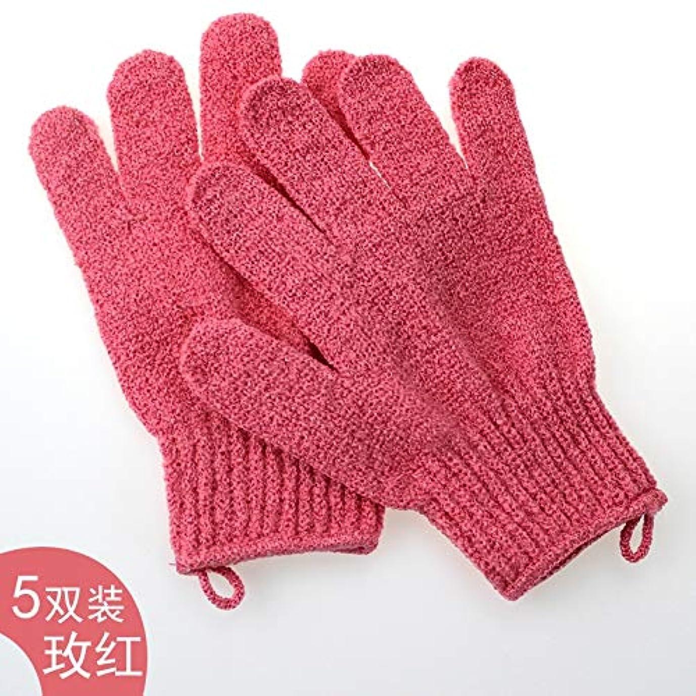承認達成するそれに応じてBTXXYJP お風呂用手袋 シャワー手袋 あかすり ボディタオル ボディブラシ やわらか バス用品 男女兼用 角質除去 (Color : Red)