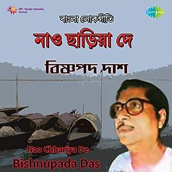 Nao Chhariya De