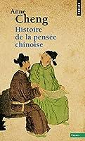 Histoire de La Pens'e Chinoise