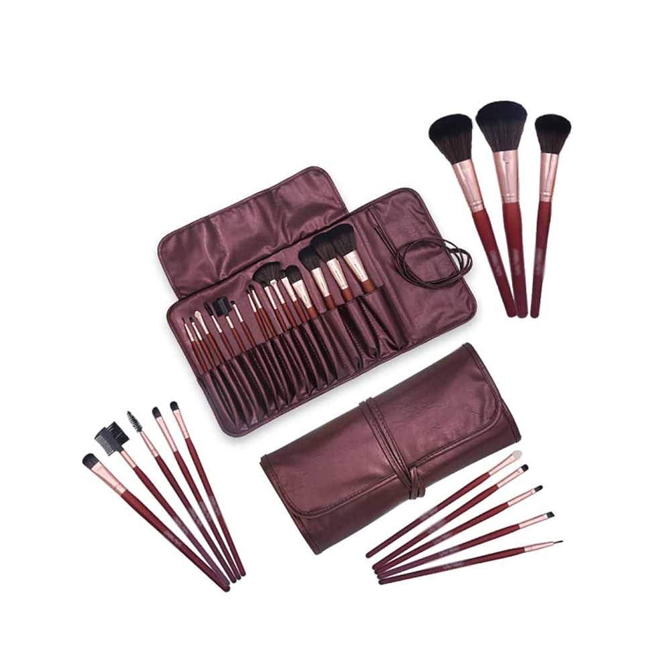 手配する死ぬ道徳Hongyuantongxun001 化粧ブラシ、15個の化粧ブラシセット、収納袋付き、柔らかい素材、初心者用ポータブル化粧道具一式,手作り (Color : Brown)