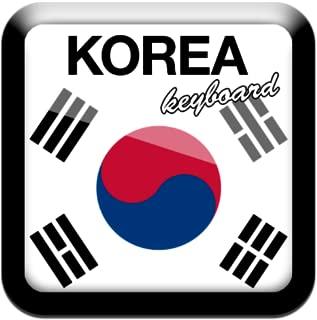 Korea Keyboard