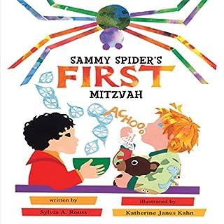 Sammy Spider's First Mitzvah audiobook cover art