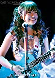 藤田恵名 GIRLS-PEDIA Pt.[DVD]