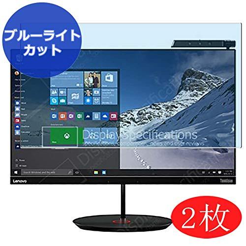 VacFun 2 Piezas Filtro Luz Azul Protector de Pantalla para Lenovo ThinkVision X24 Pro 23.8' Display Monitor, Screen Protector...