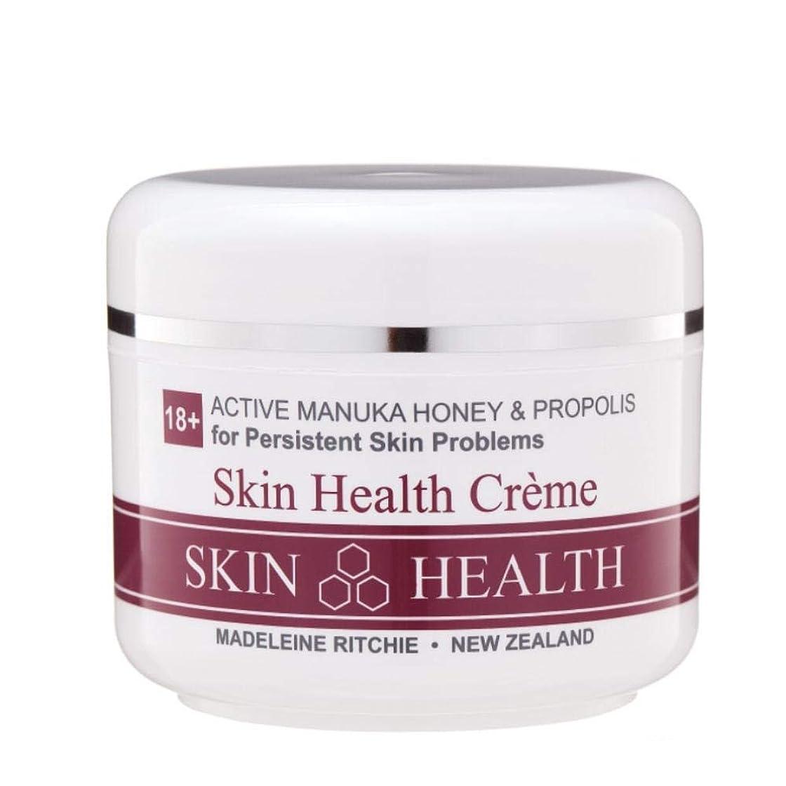 孤児レッスン庭園Madeleine Ritchie New Zealand 18+ Active Manuka Honey Skin Health Cream Jar 100ml