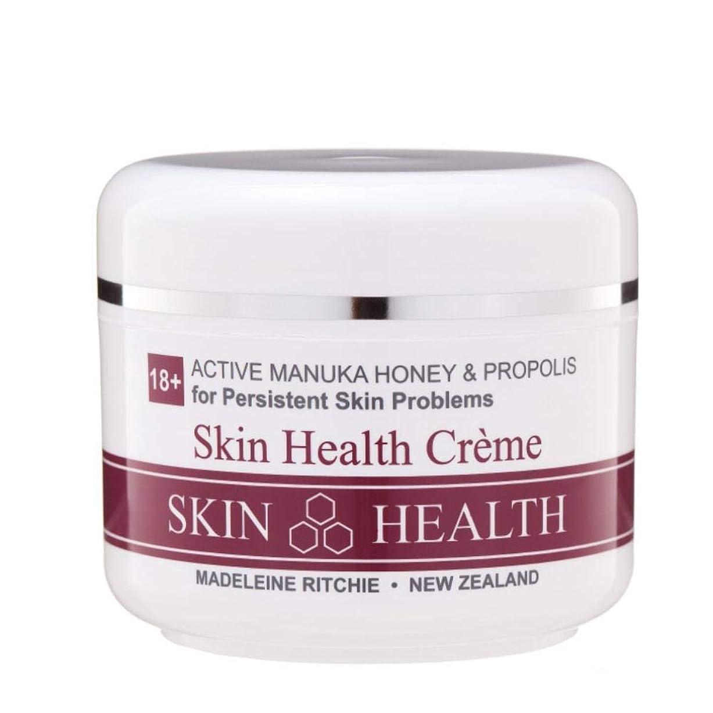 女将トリップアサーMadeleine Ritchie New Zealand 18+ Active Manuka Honey Skin Health Cream Jar 100ml