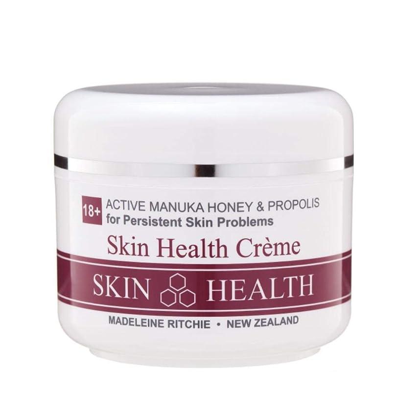 期待必要とする落ち着くMadeleine Ritchie New Zealand 18+ Active Manuka Honey Skin Health Cream Jar 100ml